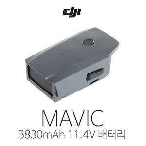 [DJI] Mavic Part25 Intelligent Flight Battery | 마빅 | 매빅
